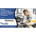 Surface Transport of Automotive Hazardous Materials for Service Technicians